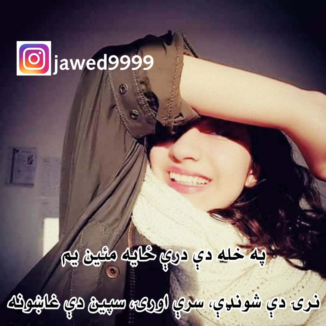 jawed6666 #afghanistan #tapay #tappa #Pashto #pashtopoetry