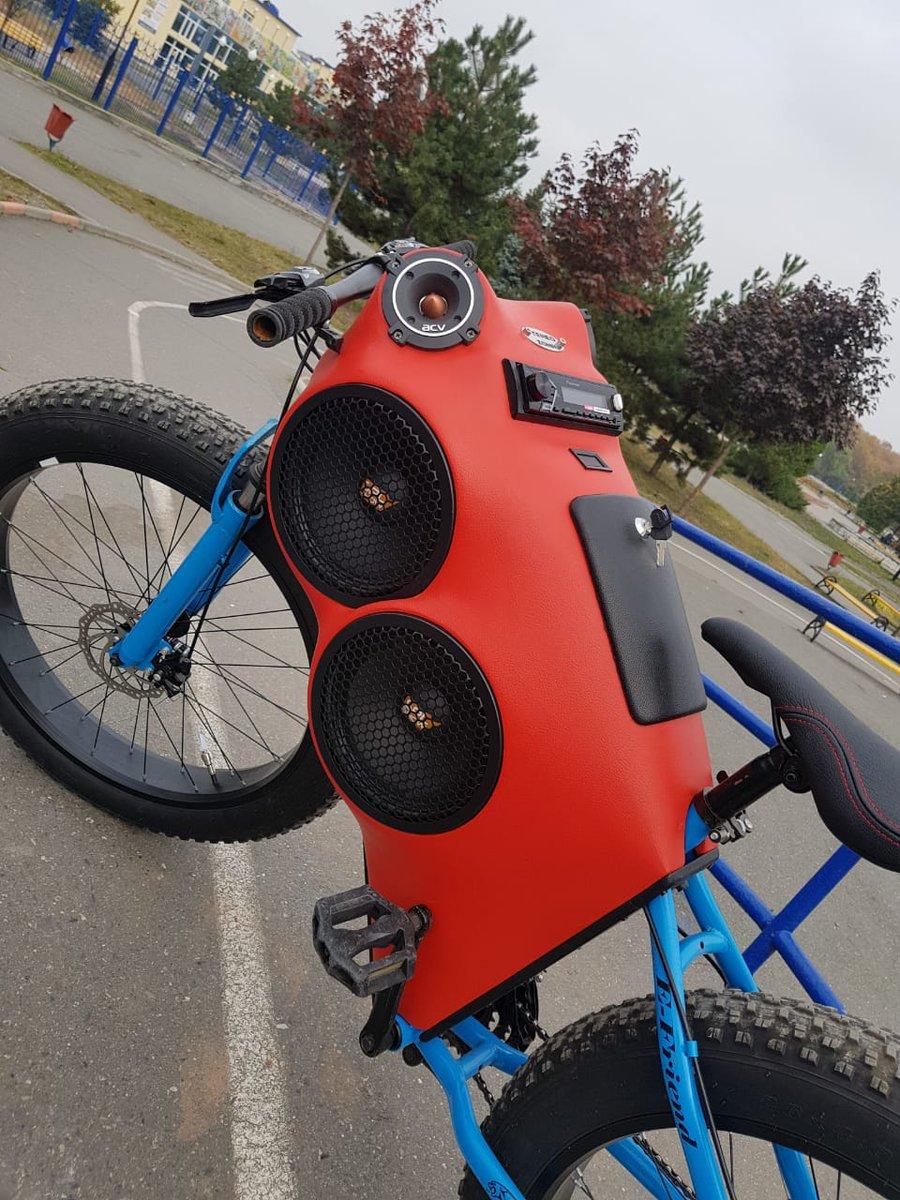 этих картинки колонки на велосипеде приложение маскируется под
