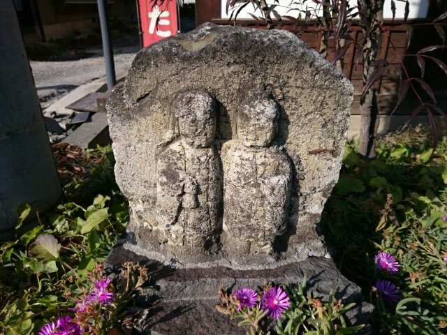 双体その他像  [塩尻市]道祖神まっぷ -> 道祖神コレクション -> #dosojin #道祖神