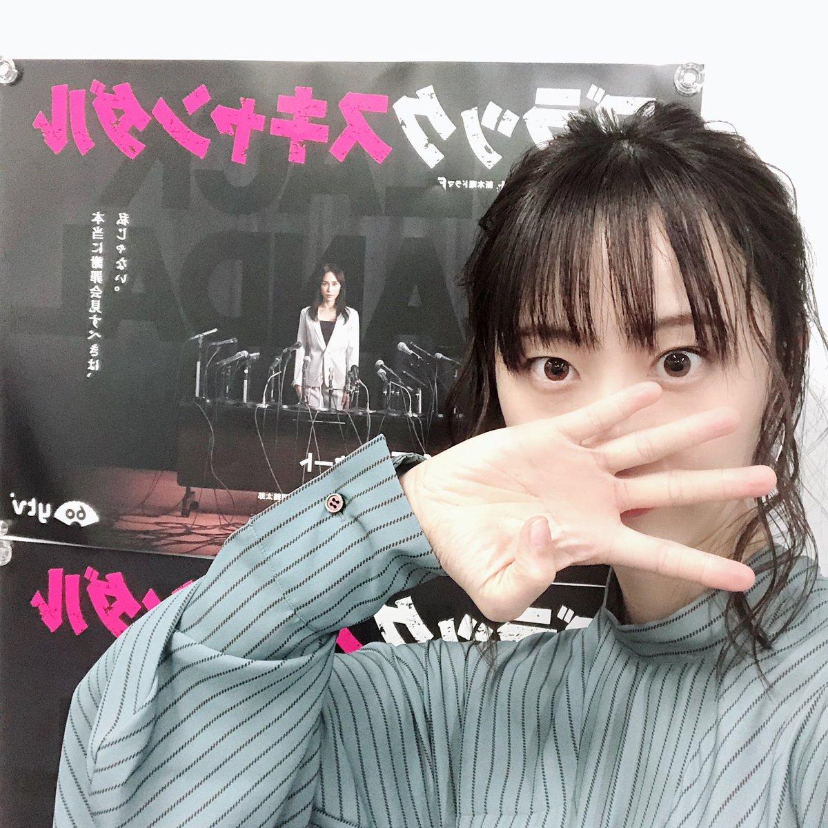 RT @renampme: ブラックスキャンダル。今夜第4話放送です。 巻田さんもとい、松井の大好きな仁さんが大活躍?の第4話です。 昨日撮影の話聞いててお腹がよじれましたが、本編では、、、どうなっているのか #ブラックスキャンダル https://t.co/oj9eDjsGSU