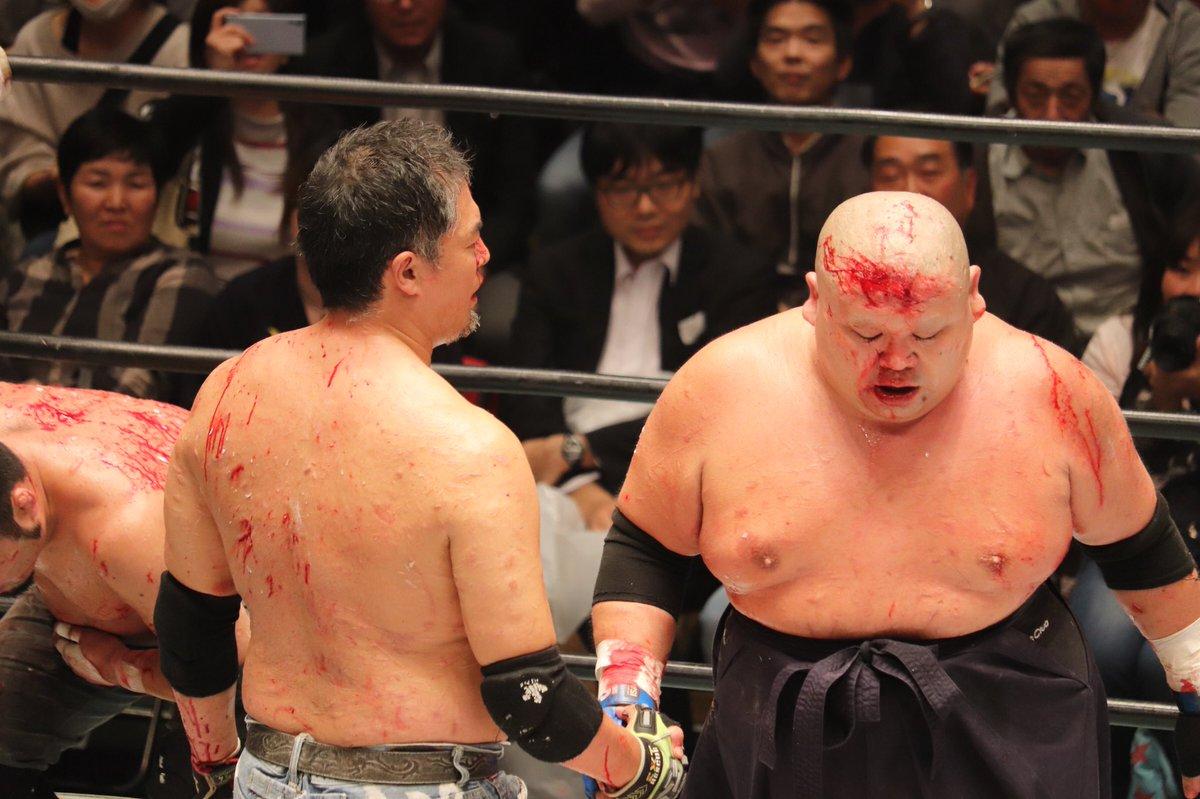 BJW: Hama y Nakanoue ganan el Saikyou Tag League y un título 3