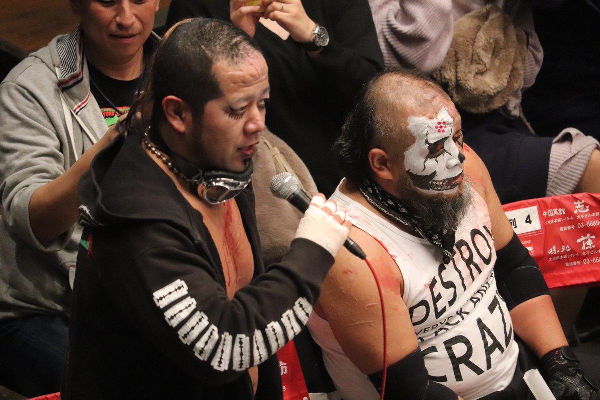 BJW: Hama y Nakanoue ganan el Saikyou Tag League y un título 4