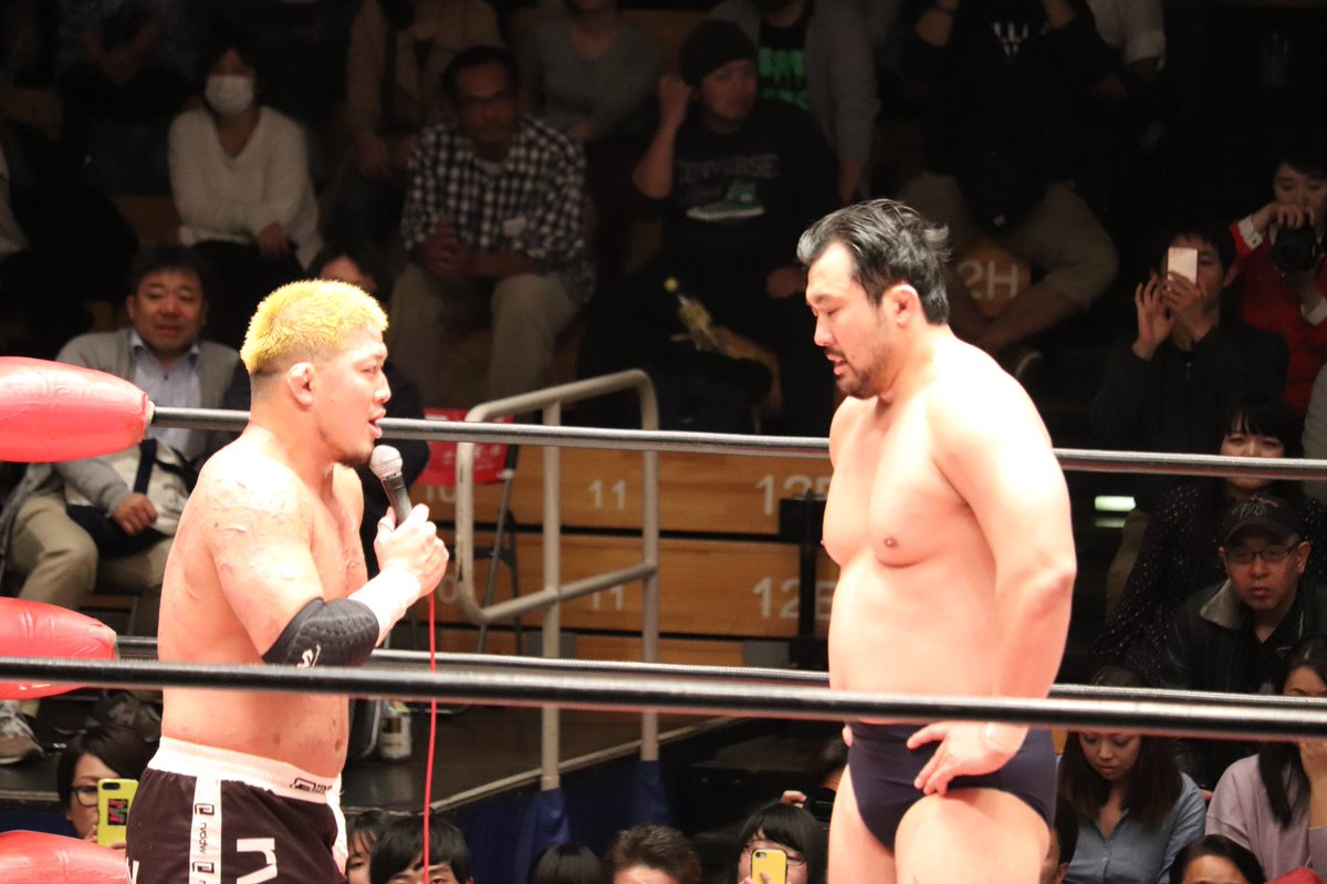 BJW: Hama y Nakanoue ganan el Saikyou Tag League y un título 5