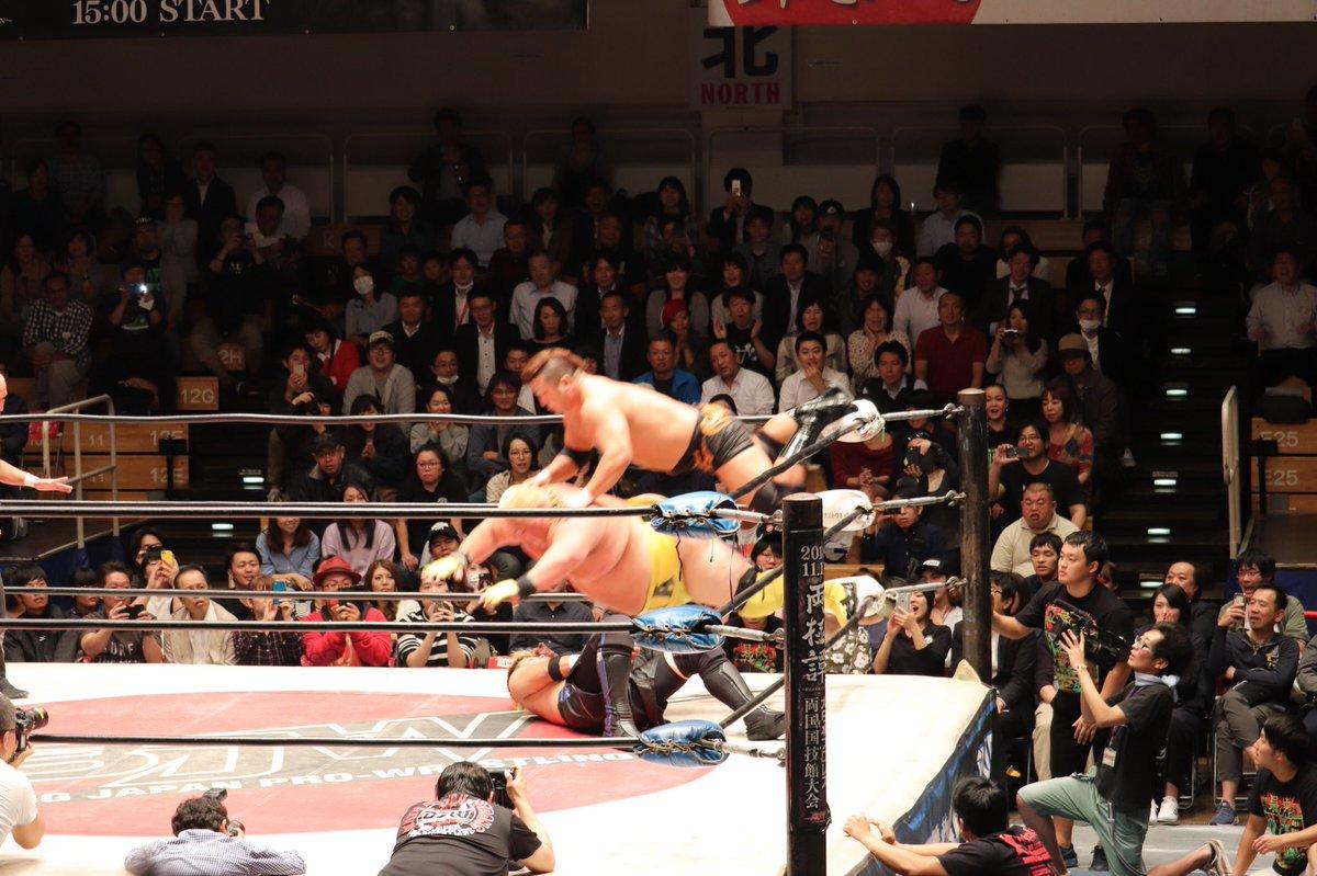 BJW: Hama y Nakanoue ganan el Saikyou Tag League y un título 7