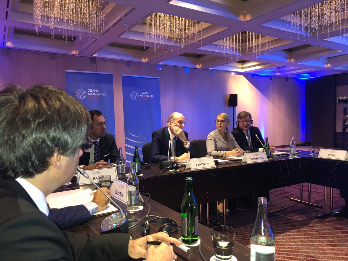 ЕС продолжит финансовую поддержку реформы госуправления в Украине - Цензор.НЕТ 7143