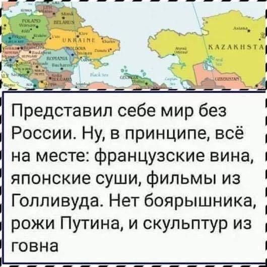 В Москве отреагировали на резолюцию Европарламента по Азовскому морю - Цензор.НЕТ 9186