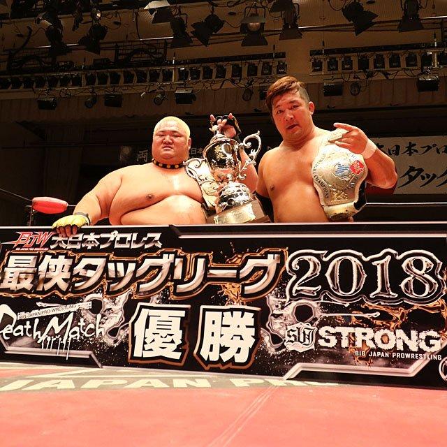 BJW: Hama y Nakanoue ganan el Saikyou Tag League y un título 8