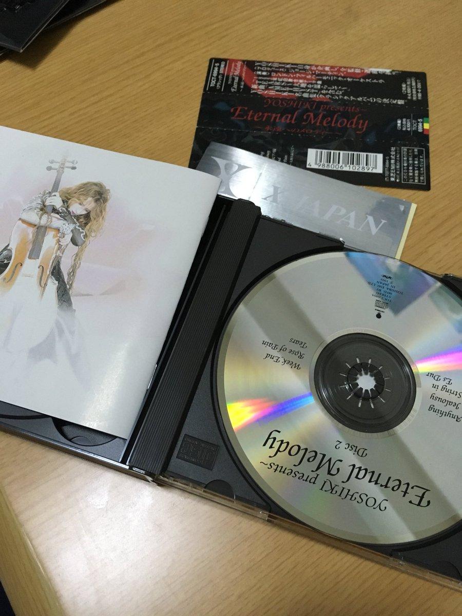 download el