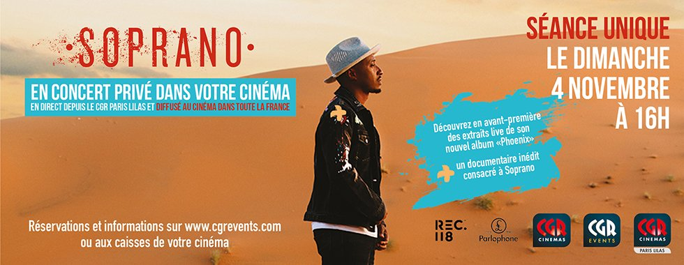 Cinéville St Nazaire At Cinevillenazair Twitter