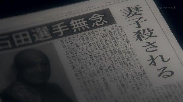 #03 酒呑童子産高画質追加「決意/悪意」