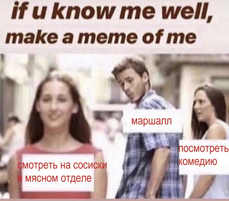 деньги комедия русская