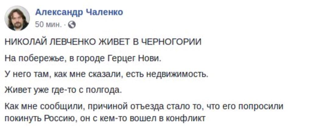 """После 2013 года россияне стали хуже относиться к украинцам и мигрантам, - """"Левада-центр"""" - Цензор.НЕТ 5921"""