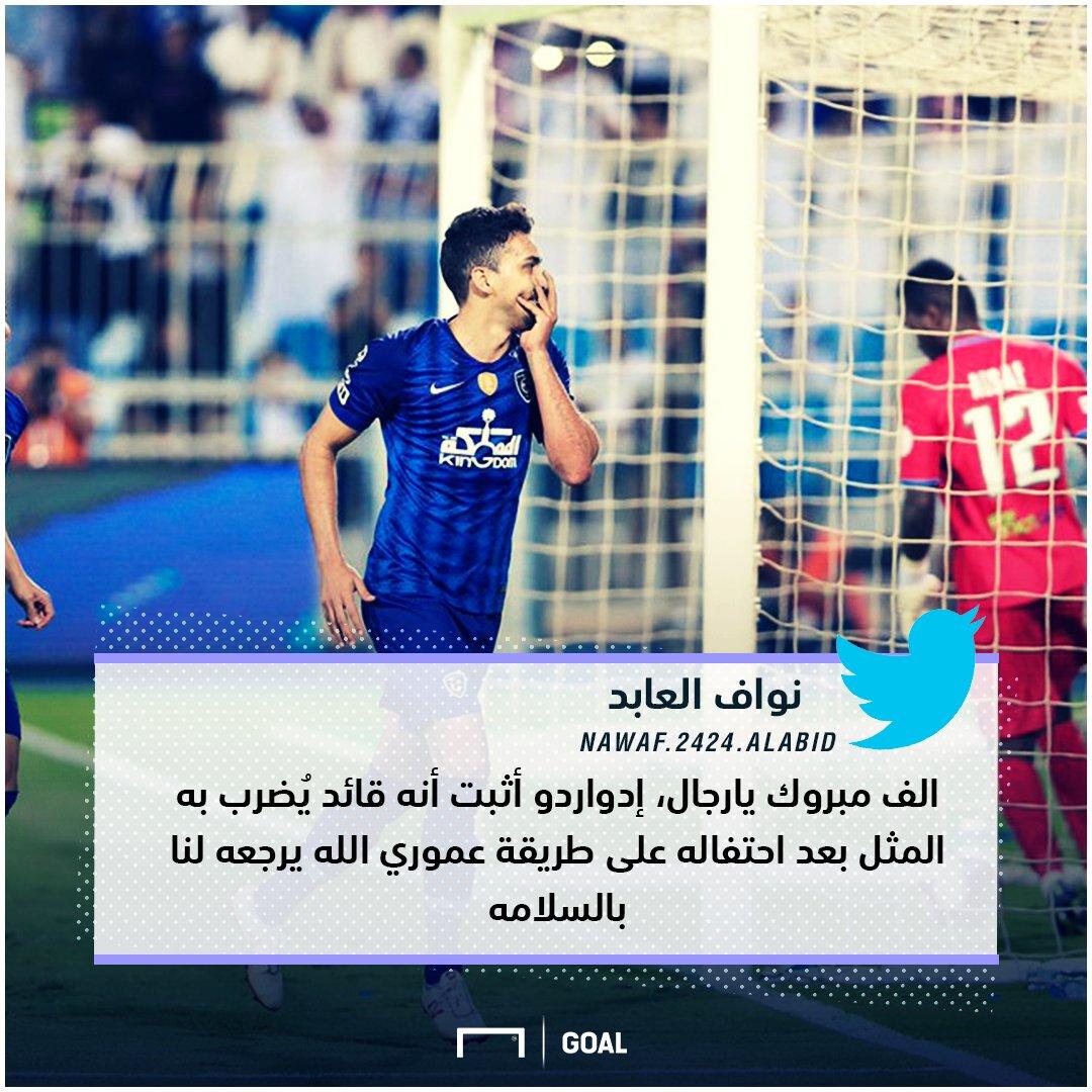 موقع جول السعودي On Twitter نواف العابد يشكر القائد إدواردو ولاعبي الهلال الهلال الاتحاد كلاسيكو الكرة السعودية