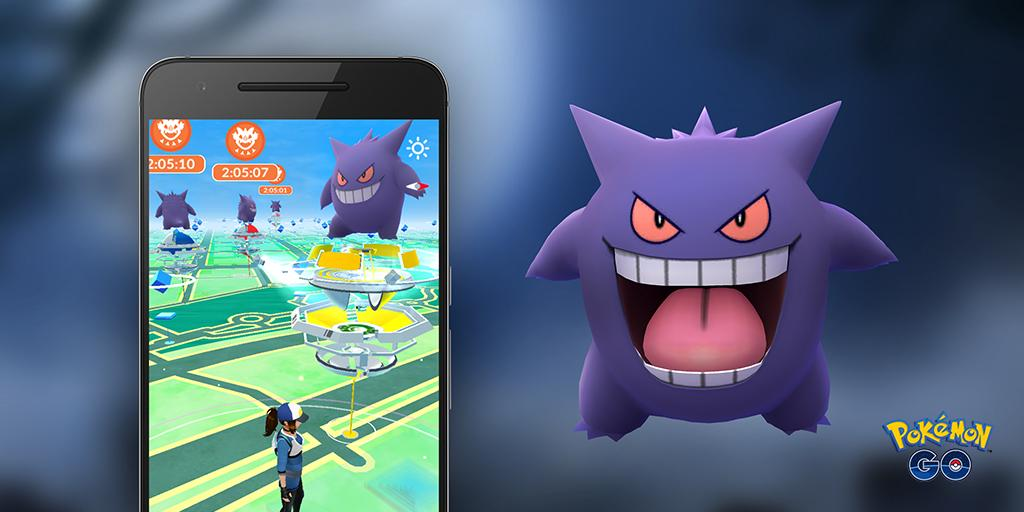 pokemon go in the app and a wild gengar