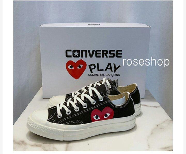 converse 41