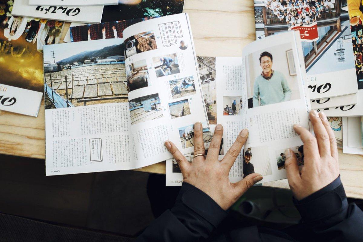 みなさんは『のんびり』という秋田のフリーマガジンをご存知でしょうか?  悩めるローカルクリエイター必読! 秋田を再定義した雑誌『のんびり』を生んだチーム編集術 - イーアイデムの地元メディア「ジモコロ」 https://www.e-aidem.com/ch/jimocoro/entry/dango26…