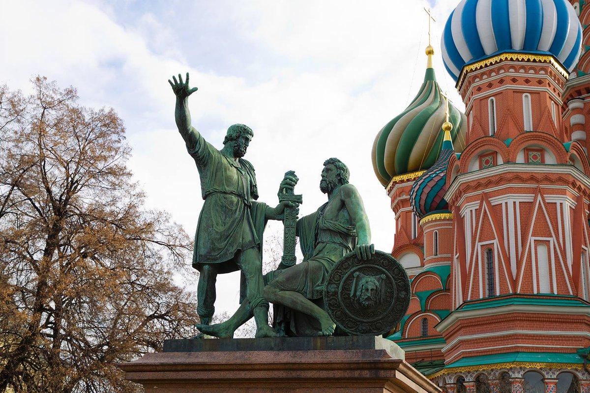 фото с днем единения россии своими руками, свечи