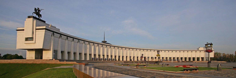 музей парк победы в москве фото это доска прямоугольным