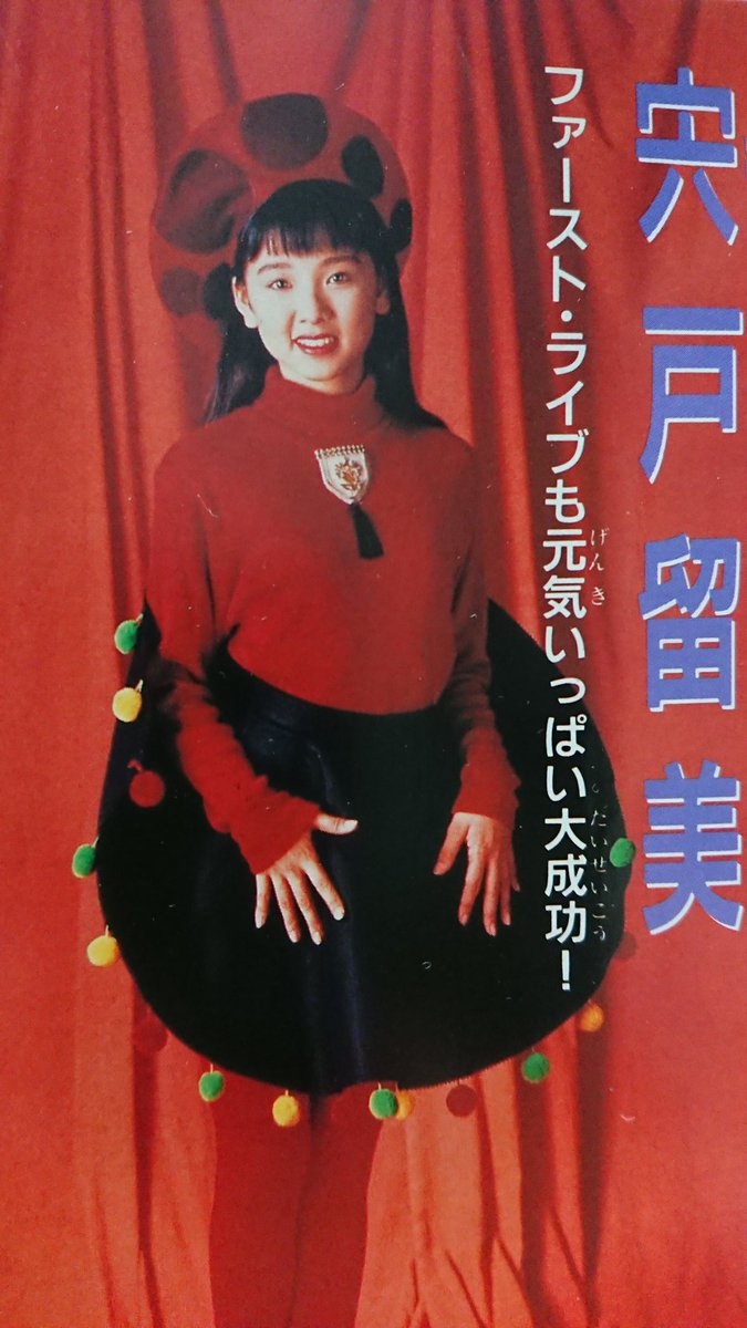 【おジャ魔女】MAHO堂メンバーのプロフまとめ!デビュー当時の画像は?