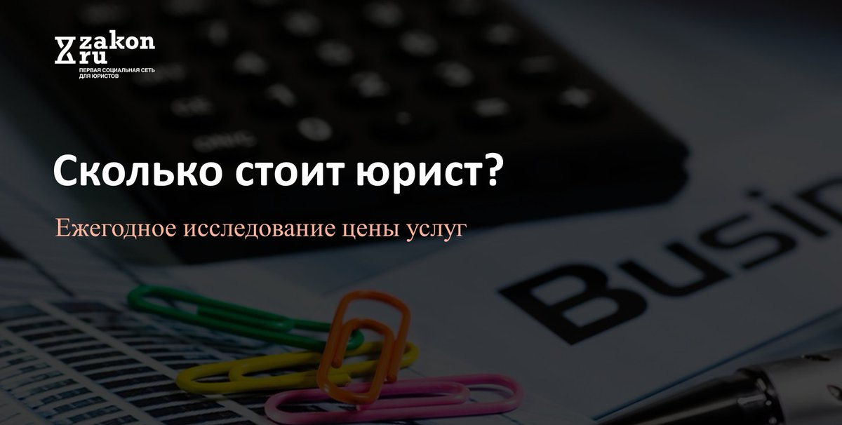 ebook Control
