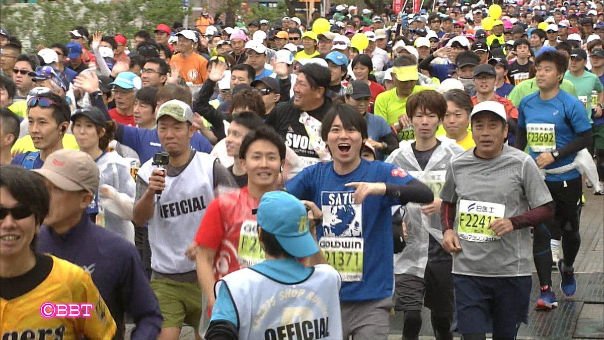 マラソン 結果 富山 2019