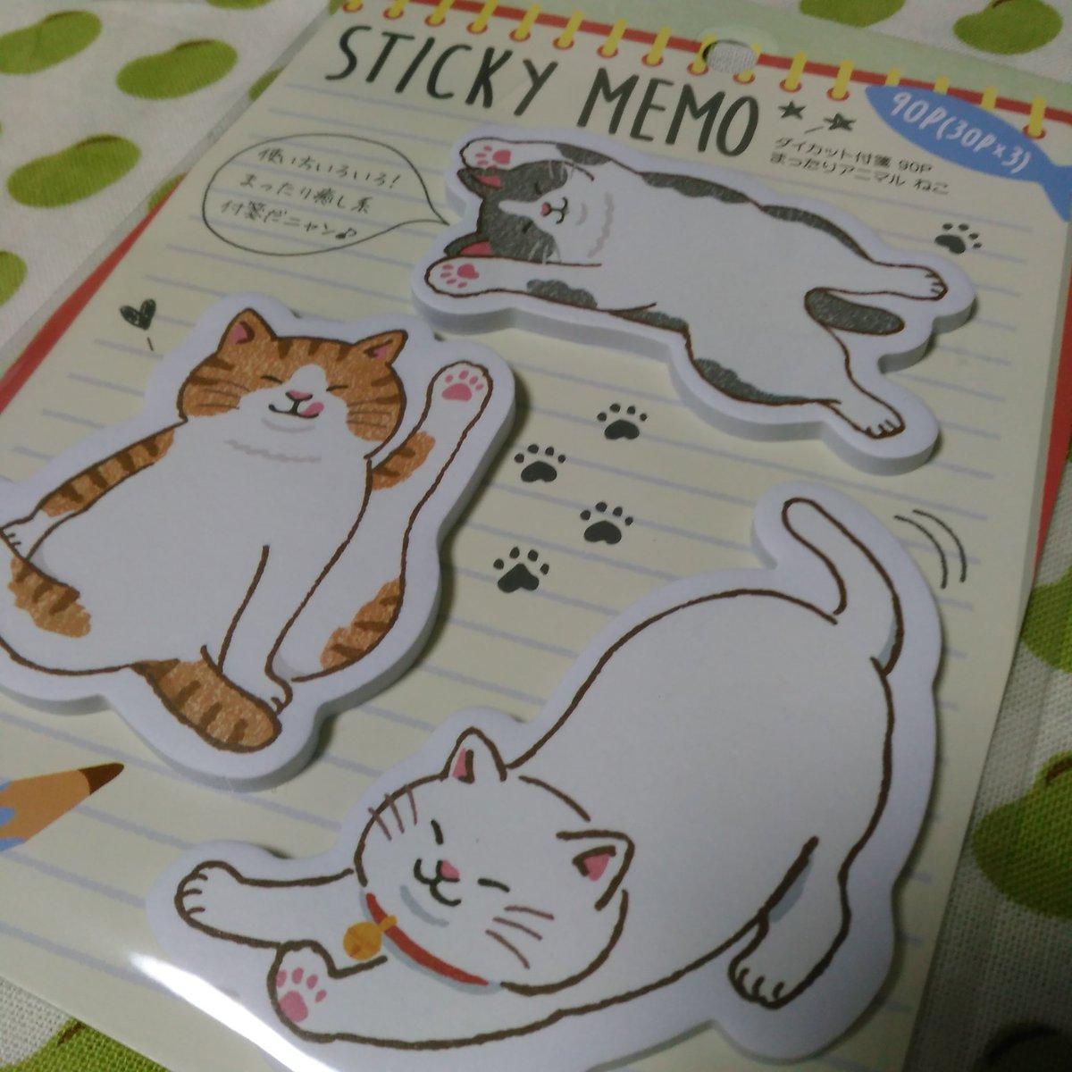 test ツイッターメディア - #セリア で可愛いメモ帳と付箋 見つけた~????  #猫雑貨 https://t.co/TxcdsUJ4ww