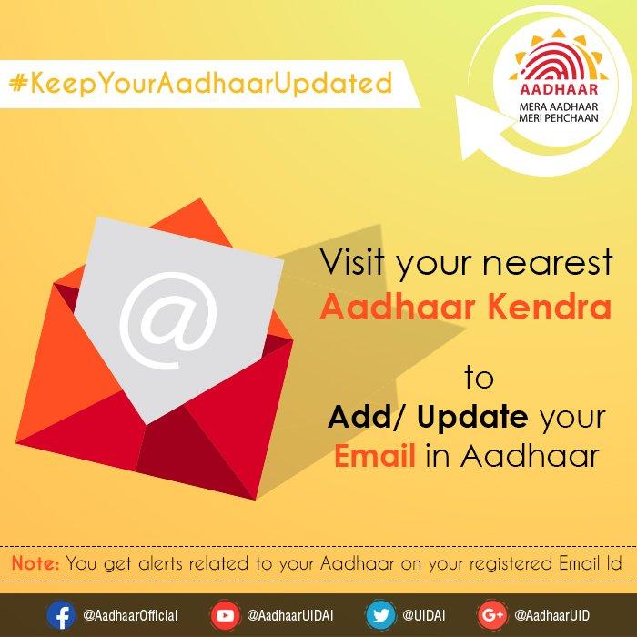 aadhaar kendra near me