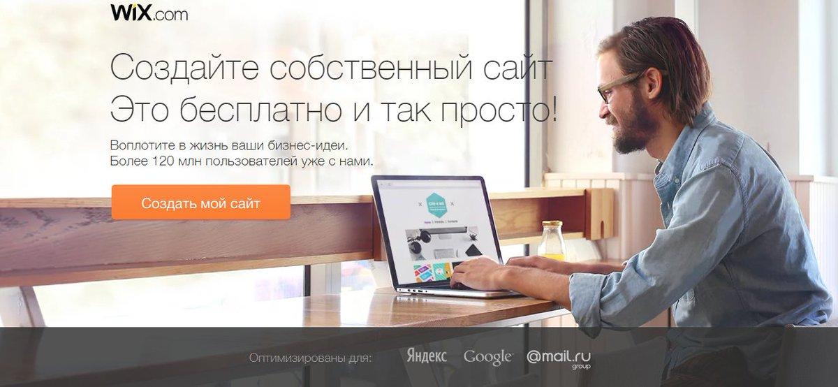 Создание собственного бесплатного сайта простой договор по созданию сайта