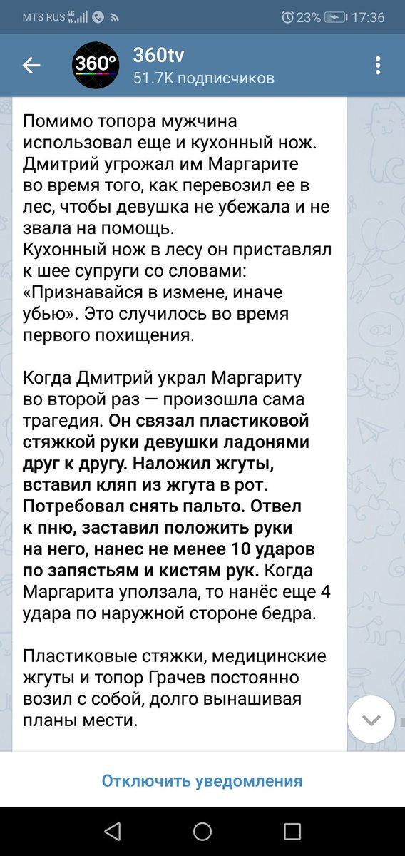 domashnee-foto-suprugov-v-lesu-russkie-devushki-chastnoe-intimnoe