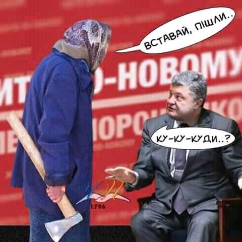 На 100% довіряю Лукашенку, - Порошенко про роль Білорусі у врегулюванні конфлікту на Донбасі - Цензор.НЕТ 3900