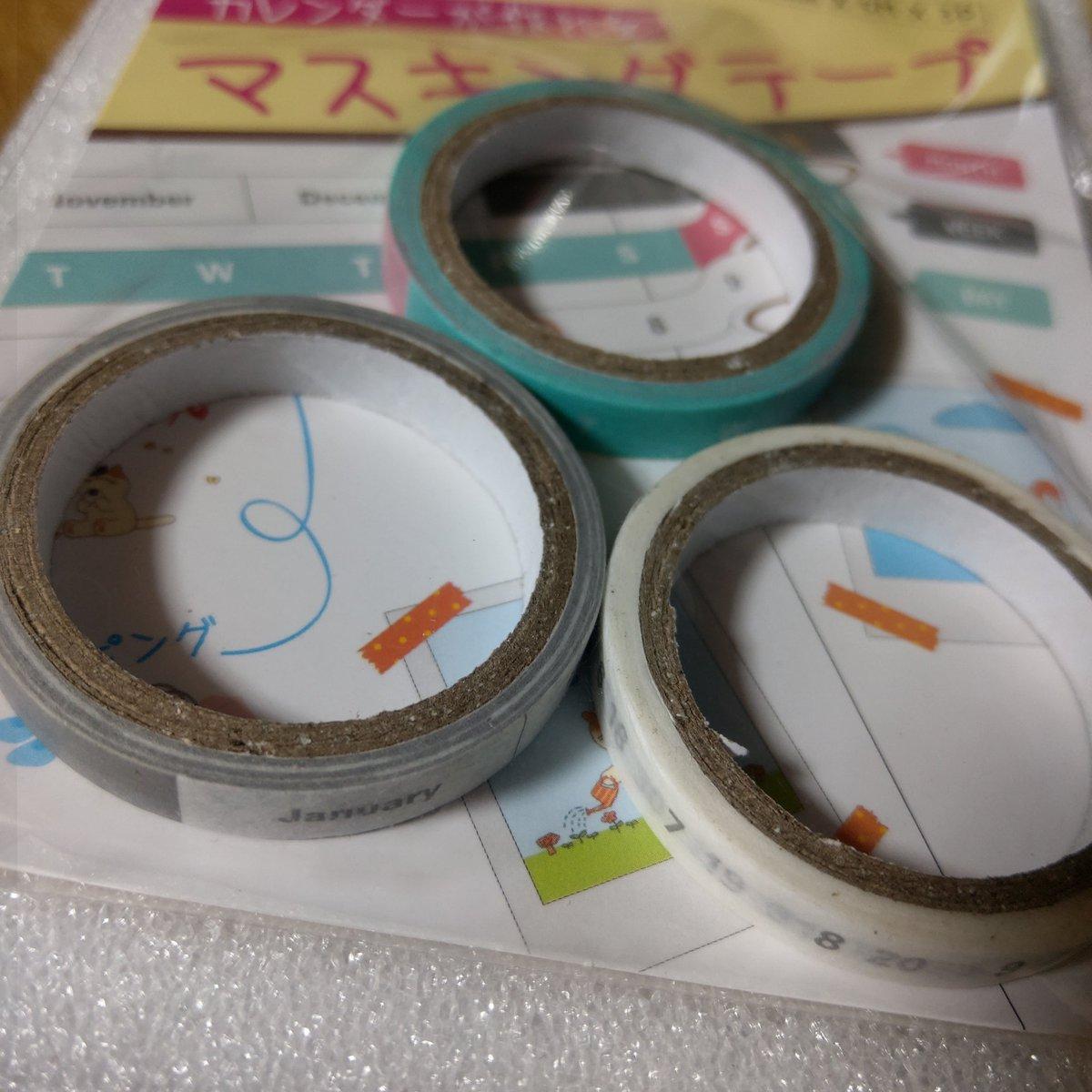 test ツイッターメディア - ダイソーでカレンダーマステ売ってた!! 月・日・曜日全部ついててありがたいー! #ダイソー #マスキングテープ https://t.co/r9Ll9VuLBa