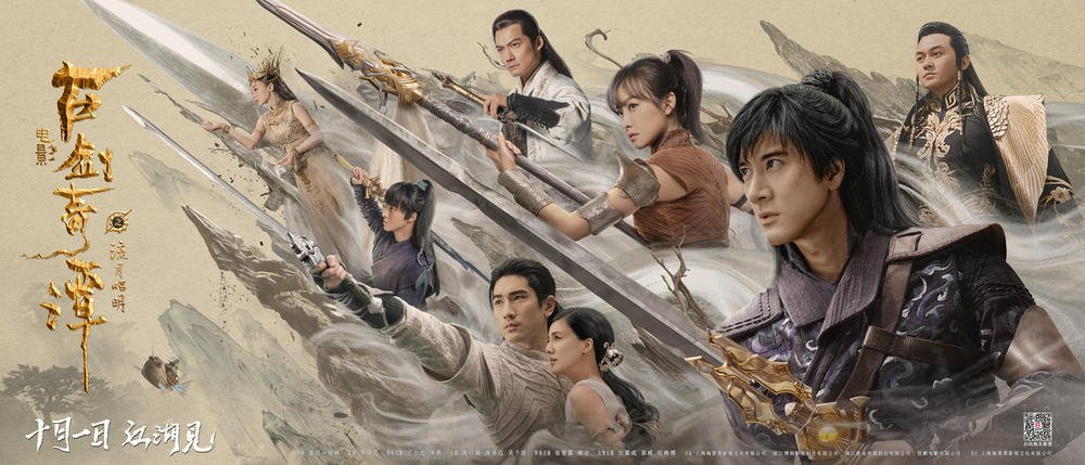 Asian Film Strike On Twitter I Review Renny Harlin S Fantasy Epic Legend Of The Ancient Sword 2018 Https T Co Das68frrck Starring Wangleehom Victoriasong Godfreygao Juliancheung Karenang Liuyan Https T Co Jetjyzku4q