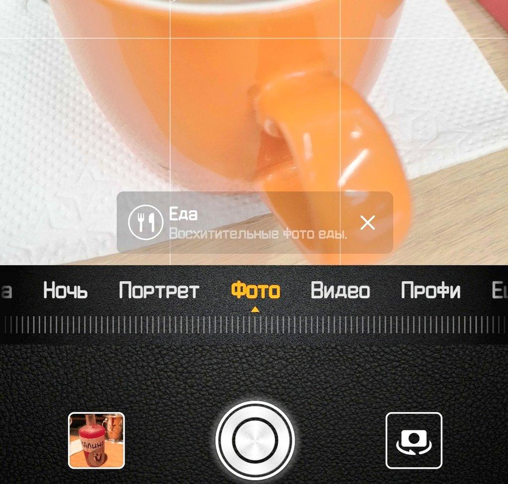 распознавание предметов по фото для айфона все