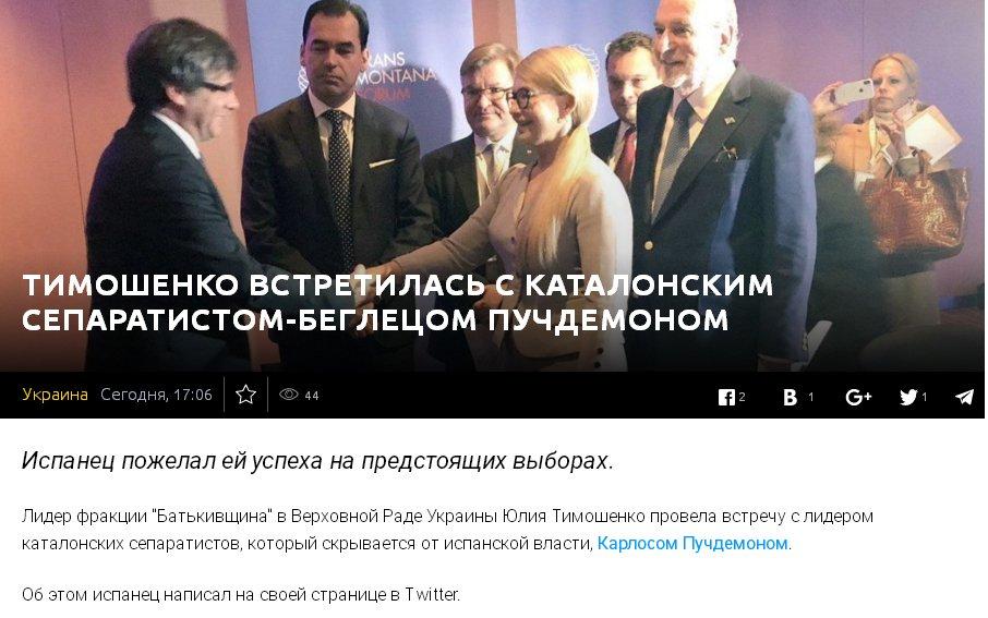 На 100% довіряю Лукашенку, - Порошенко про роль Білорусі у врегулюванні конфлікту на Донбасі - Цензор.НЕТ 7959