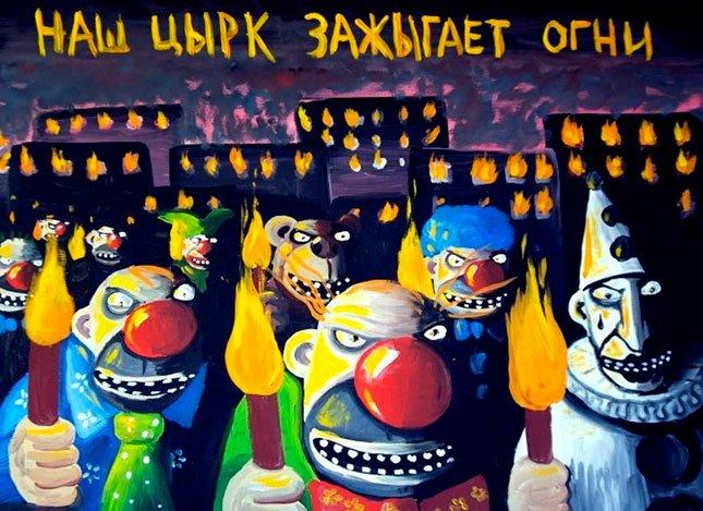 Смолоскипний хід комсомольців Усть-Алданського улусу Якутії на честь сторіччя радянського ВЛКСМ - Цензор.НЕТ 9936