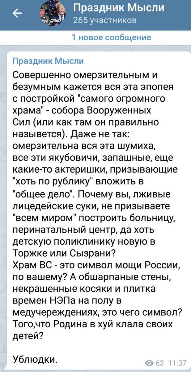 """После 2013 года россияне стали хуже относиться к украинцам и мигрантам, - """"Левада-центр"""" - Цензор.НЕТ 1142"""