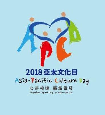 外交部 Ministry of Foreign Affairs, ROC (Taiwan) 🇹🇼 on Twitter
