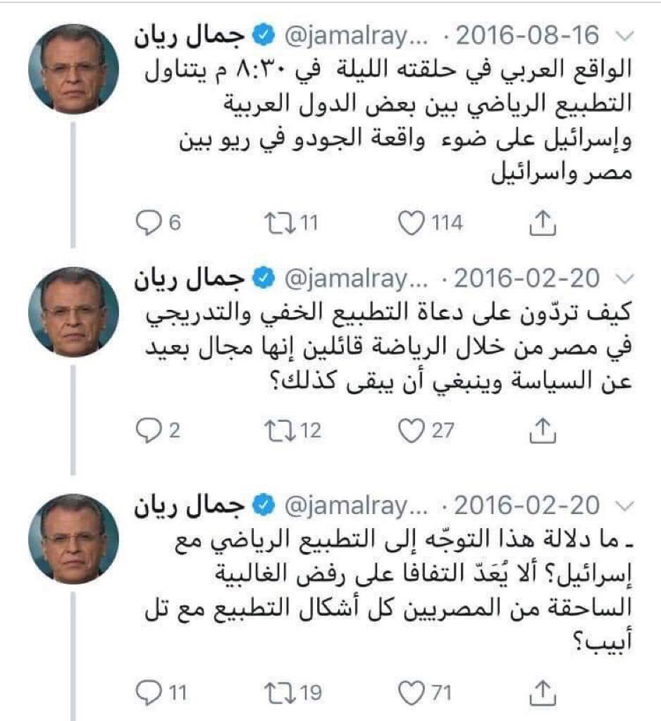 جمال ( رأيان)