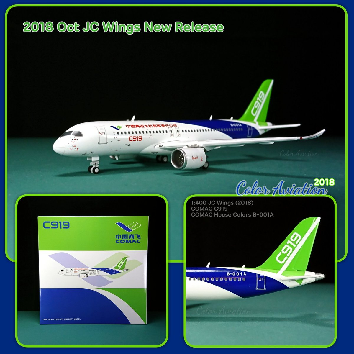 JC Wings 1:400 scale diecast model Comac C919 Commercial Airliner B-001A
