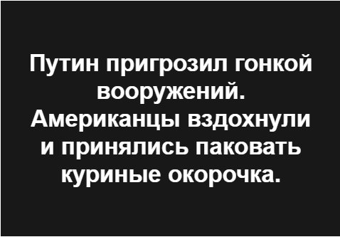 Волкер поддержал инициативу Европарламента назначить спецпредставителя ЕС по Донбассу и Крыму - Цензор.НЕТ 6601
