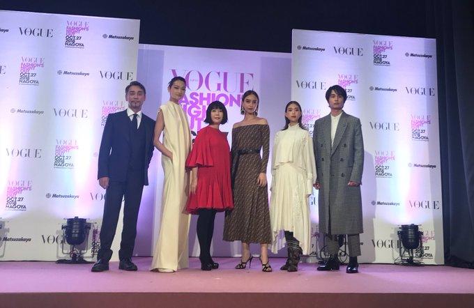 cb4ef19aaf4a 一日限りのファッションの祭典を楽しんで。 #FNOJP #FNO_NAGOYA https://www.vogue.co.jp/fno/2018/nagoya/  · @Ai_Tominaga https://pic.twitter.com/6mcK43MOM6