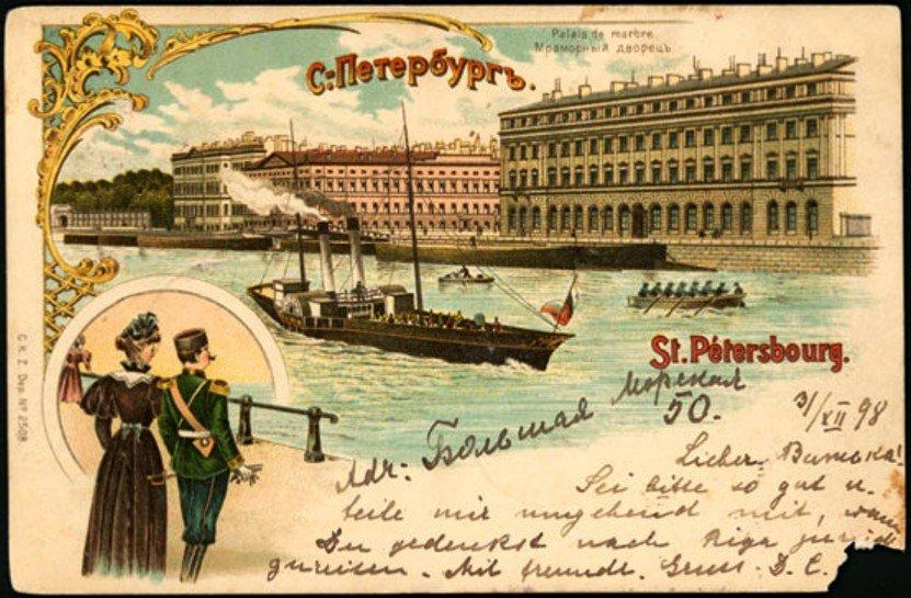 Прикольные рисунки, старинные открытки с петербургом