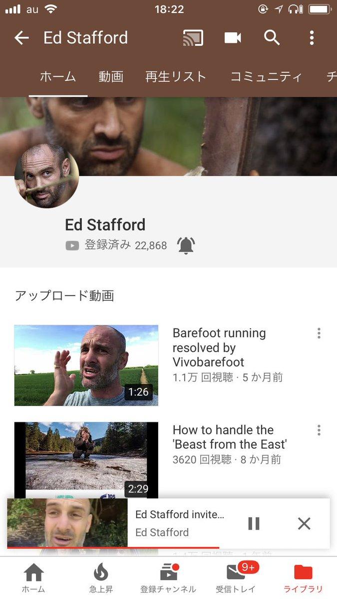 やらせ youtube エド