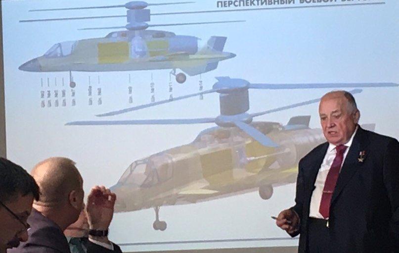 تعرف على المروحيه الروسيه المستقبليه عاليه السرعه من تصميم مكتب كاموف للتصاميم  DqgmYNTWwAAu_OB