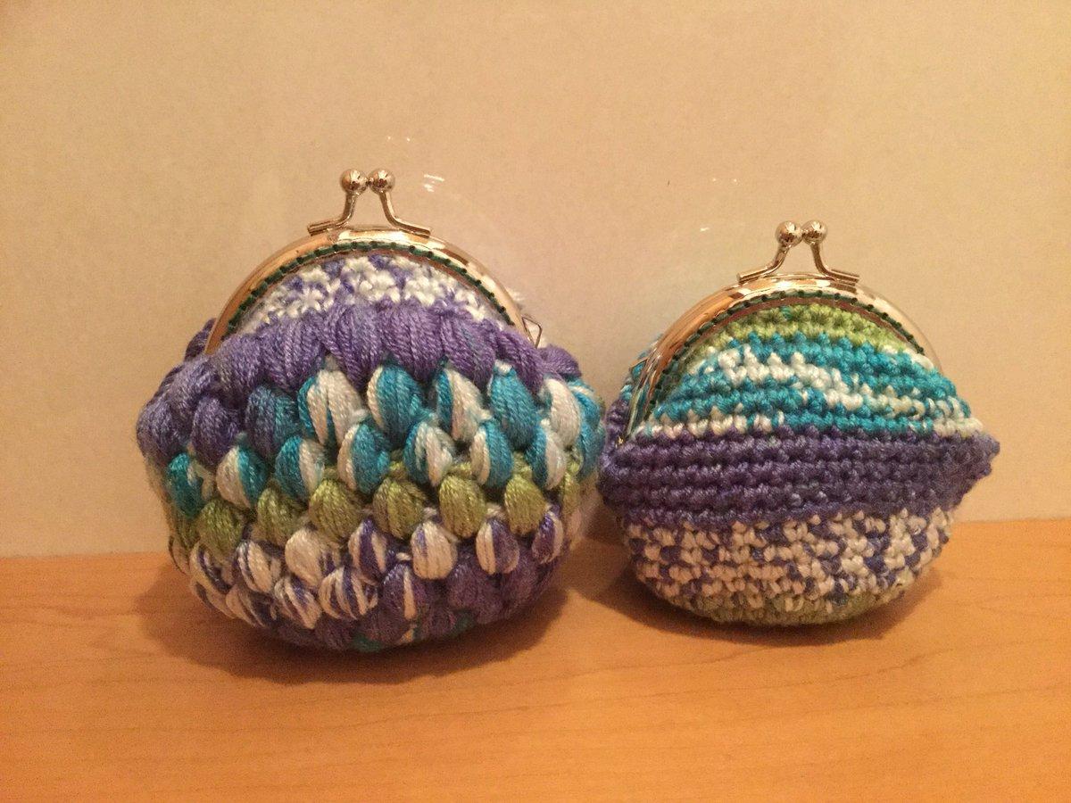 test ツイッターメディア - moco torouさんの動画参考にがま口出来上がり?? (玉編みがま口とこま編みがま口) 毛糸は、     ダイソーのデザインヤーン2コ がま口は、セリア                です。       ぷっくり感が、可愛いですよ。?? 低価格で、お試しさんに、おススメです???? #玉編みがま口       #ダイソー        #セリア https://t.co/5S66St8r38