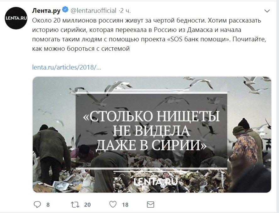 """После 2013 года россияне стали хуже относиться к украинцам и мигрантам, - """"Левада-центр"""" - Цензор.НЕТ 49"""