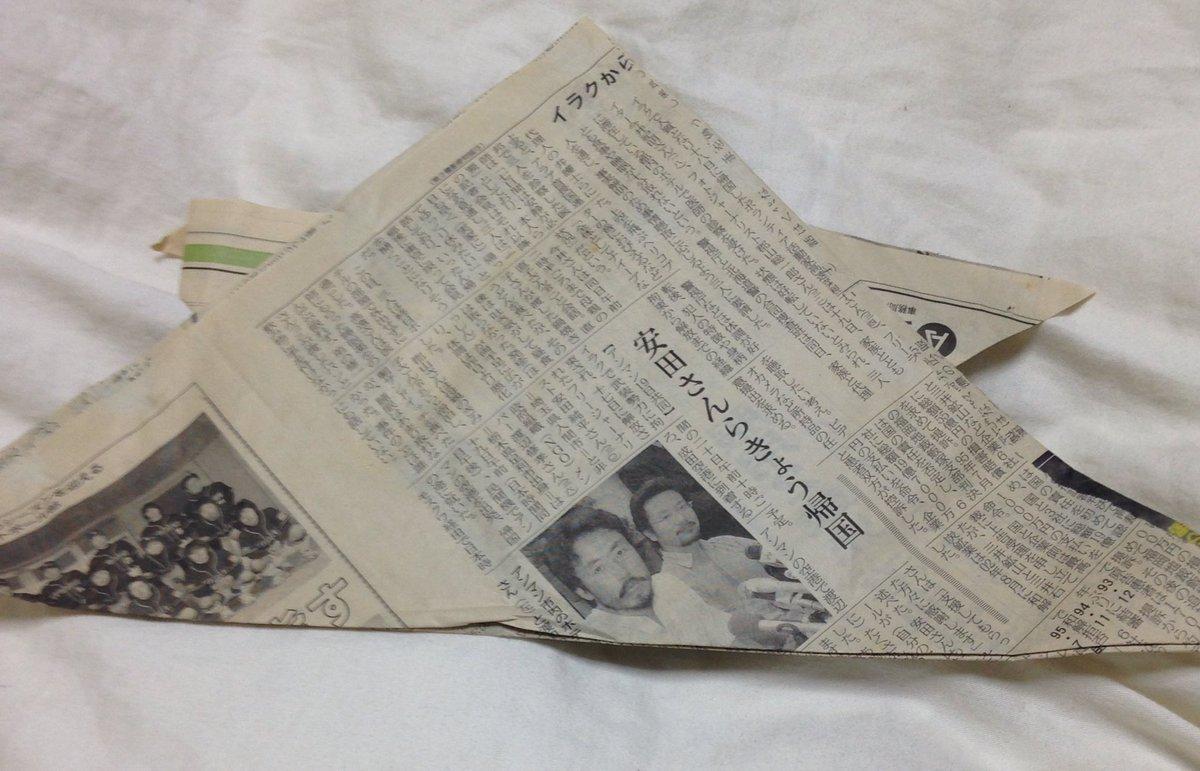 かぶと 新聞紙