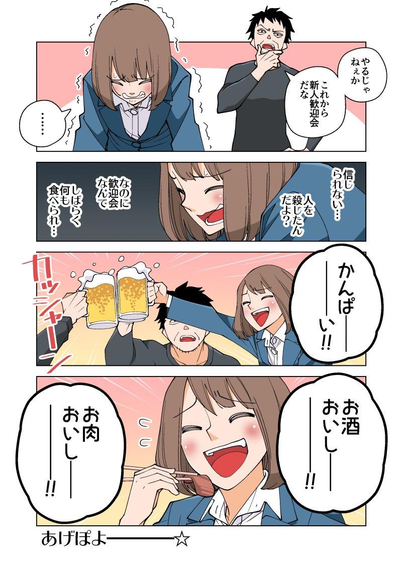 若林稔弥@最終12巻発売中さんの投稿画像