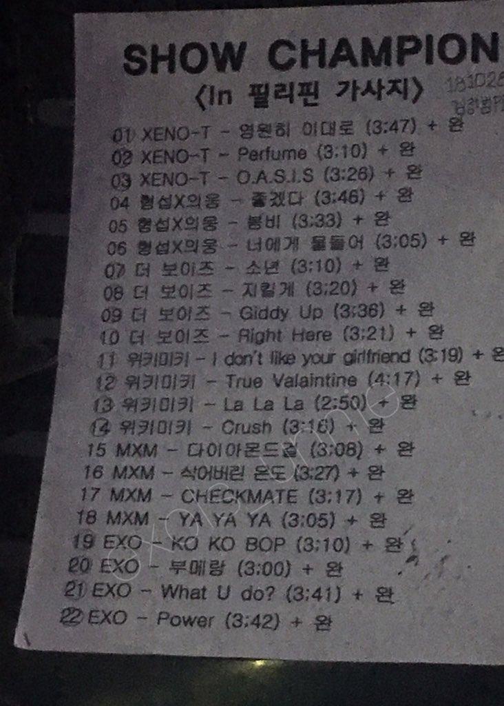 4 Power Exo Will Perform At 935 Pm Kst 0835 Pm Pst Thelastkokostop Weareoneexo Trendsmap