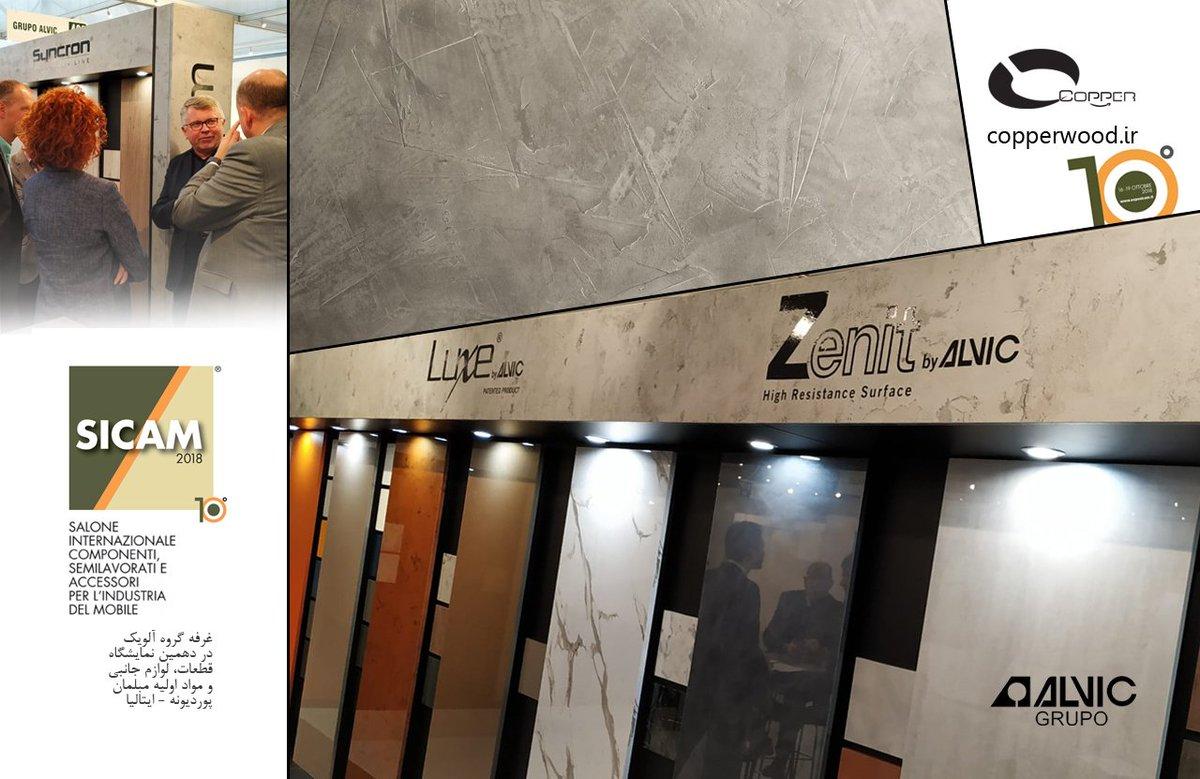 غرفه گروه #آلویک در دهمین نمایشگاه قطعات ، لوازم جانبی و مواد اولیه #مبلمان - #سیکام2018 - پوردئونه #ایتالیا. #Alvic #Grupo_Alvic #Copperwood #woodworking #Components #exposiacam #Semifinished_material #furnituredesign #Sicam2018 #Italy  #Pordenone  @ALVIC_ESP @AlvicCenter